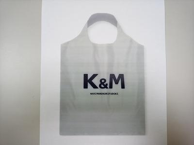 KIMG0404_20201016085040.jpg