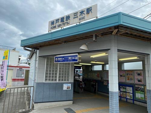 三木駅貼紙上り遠景.jpg