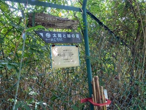 10月2日 有馬温泉散策コース 下見3.jpeg