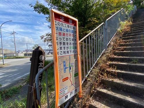 10月2日 有馬温泉散策コース 下見1.jpeg